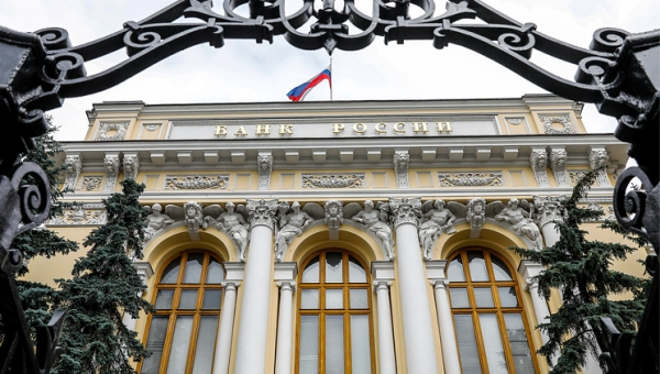 Russia's Central Bank keeps key rate at 7.25%