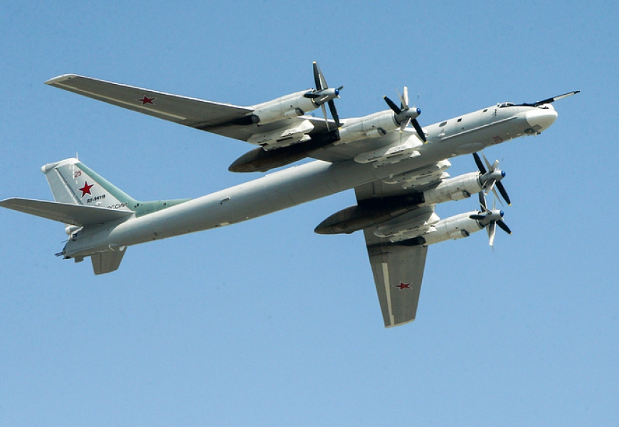 Russia to modernize Tu-95MS strategic missile-carrying bomber